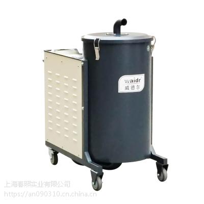 工厂吸飞绒用吸尘器 车间专用纺织厂设备 威德尔FM120/22