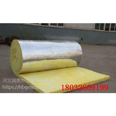 四川遂宁厂家玻璃棉卷毡厚度10cm保温防火玻璃棉价格