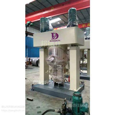 邦德仕供应特种硅橡胶设备 氟橡胶搅拌机 电子硅胶成套设备 5-2000L行星动力混合搅拌机