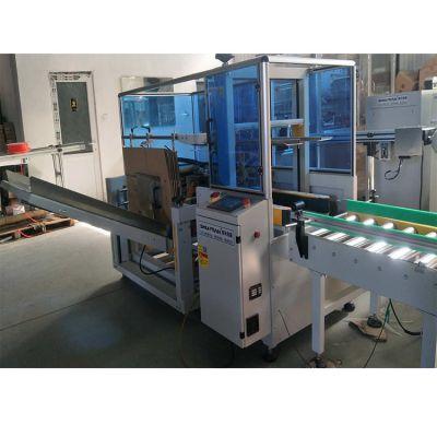 北京供应立式开箱机 食品自动开箱机