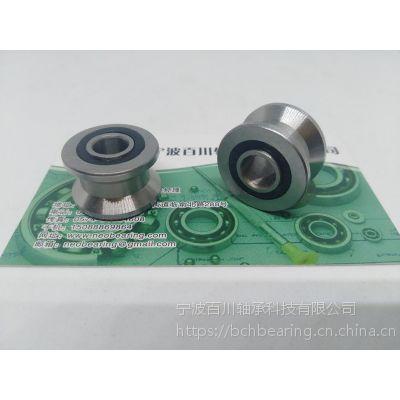 T22/V608D 非标梯型槽导轨滚轮 百川轴承OEM自动化设备