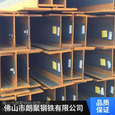 中山 国标h型钢 Q235 248*124 多少钱一吨