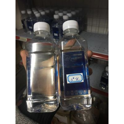 工业用乙二醇价格 国标优质工业用乙二醇价格
