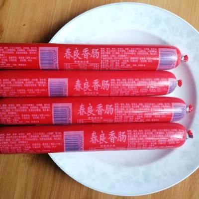 春奎食品加工(图)-香肠厂家电话-石家庄香肠