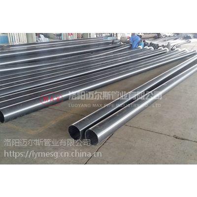 广东迈尔斯超高分子量聚乙烯专用管道 福建高密度聚乙烯管价格
