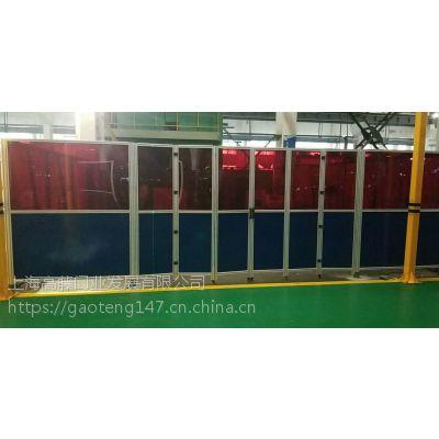 供应焊机设备防护设施