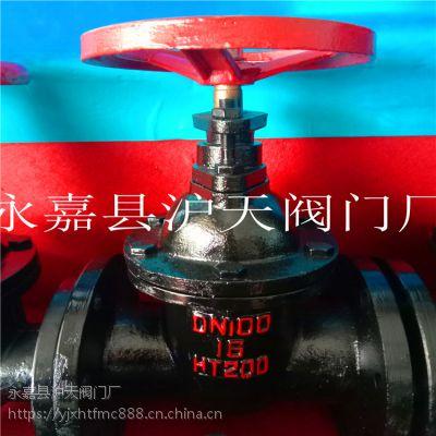 手动Z45T-16/10 DN100 低压暗杆铸铁闸阀 大量现货