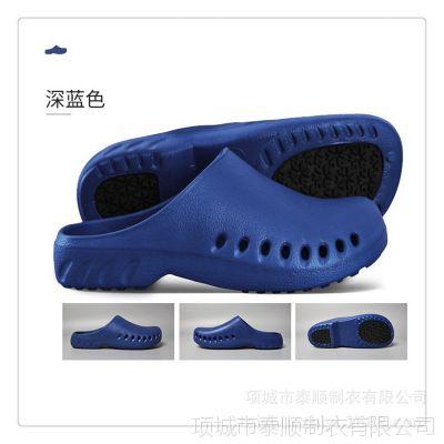 实验室工作鞋 抗静电防护鞋 EVA手术室医护鞋 厂家直销