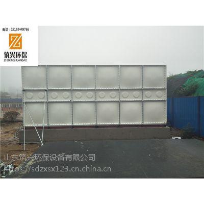 山东玻璃钢消防水箱厂家 山东筑兴水箱厂