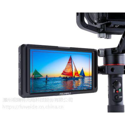 富威德F6S升级款F5迷你5寸高清单反摄影4K监视器手持稳定器显示器