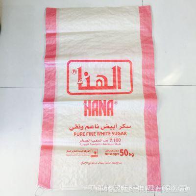 米袋 出口印刷编织袋 PP塑料袋 蛇