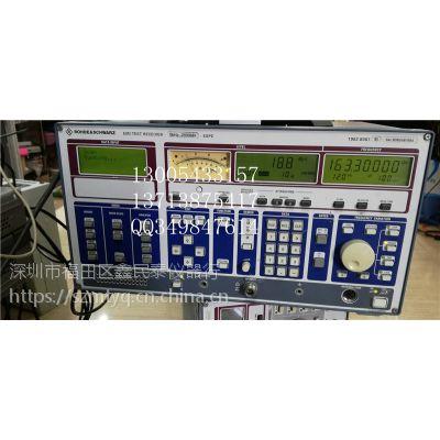 Rohde Schwarz ESPC 9KHz-2.5GHz EMI Test Receiver