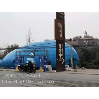 大型海洋主题活动道具鲸鱼岛出租蓝色鲸鱼岛租赁厂家