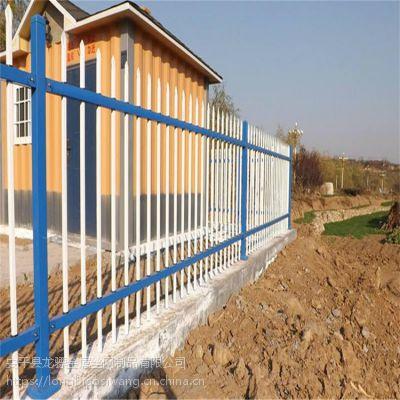 围墙黑色栏杆 新农村建设锌钢护栏 厂区围墙栅栏