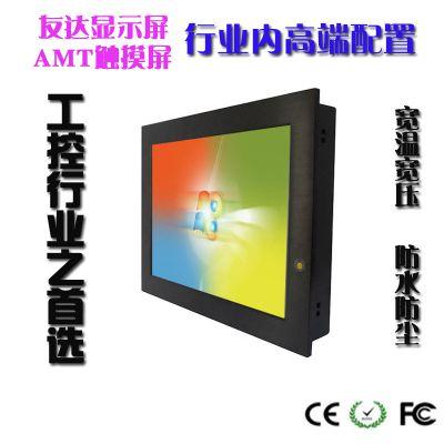 多功能定制型15寸工业电脑CAN15寸工业一体机