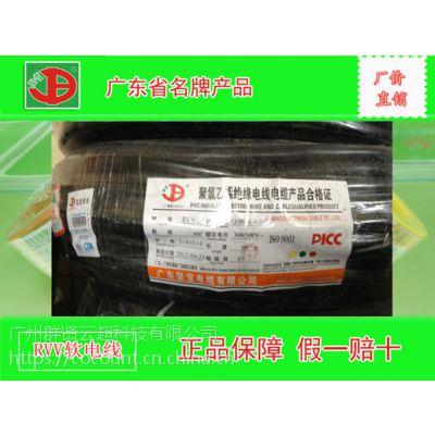 广东坚宝诚招有经营头脑和良好服务意识的BVR电线电缆经销商