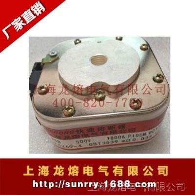 快速熔断器RS18-A3-800V/1400A-PK
