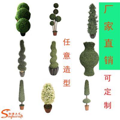 仿真植物造型哪家好 绿植盆栽装饰 仿真盆景造型厂家直销