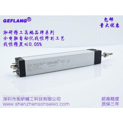 GEFLANG高端高精KTC拉杆注塑机电子尺