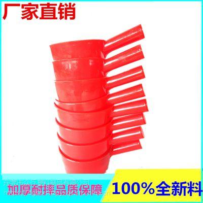 众行加厚塑料水瓢水勺 厂家直销工业水瓢家用水瓢 全新PE料水勺耐摔打不烂水壳