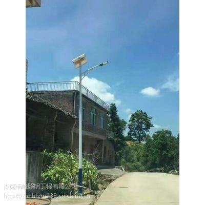 长沙宁乡县太阳能路灯多钱 太阳能路灯安装注意事项