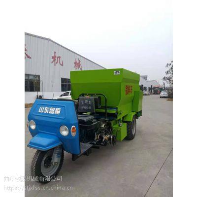 农用电动三轮车羊场撒料车 电动撒料车哪个牌子好