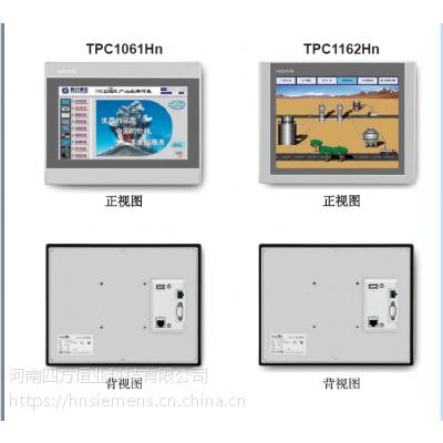洛阳昆仑通态10寸触摸屏TPC1061HN总经销
