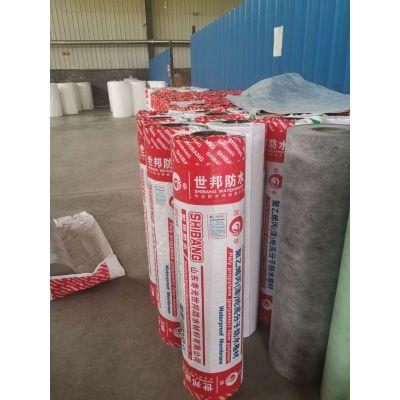 昶泰牌 丙纶防水卷材 国标400克 防水布 卫生间墙面防水补漏产品