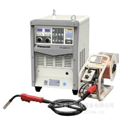 松下焊机YD-350FT2 松下全数字脉冲MIG/MAG气保焊机