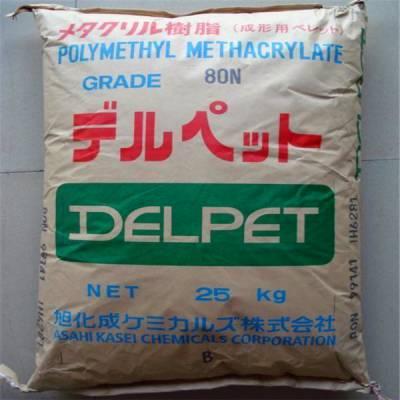 PMMA 日本旭化成 DELPETSRE255 抗撞击性,高