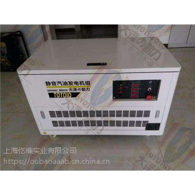 30kw永磁汽油发电机大泽动力