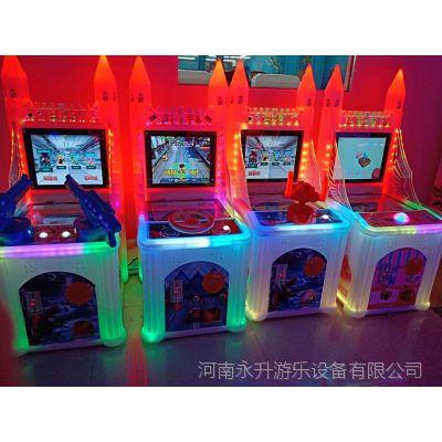儿童投币游戏机 河南游戏机厂家 儿童乐园电玩设备厂家直销
