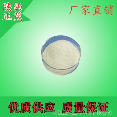 几丁寡糖食品级 营养强化剂 动物性纤维素 壳聚寡糖 99% 壳寡糖