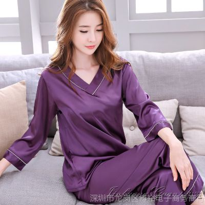 春秋季清新真丝睡衣女夏长袖冰丝两件套装丝绸宽松少女可外穿分体