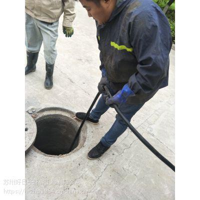 苏州工业园区胜浦环卫抽粪 清理化粪池公司