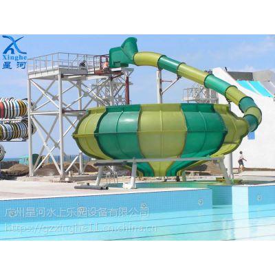 石家庄儿童戏水设备订购 水上乐园太空盆滑梯设备定制