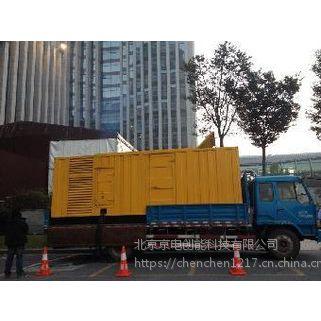 赵县800千瓦发电机出租_厂家直接供货