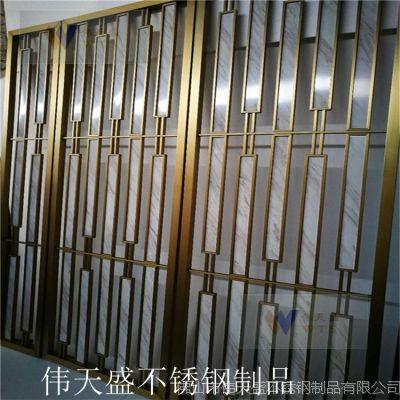 高端定制客厅钛金不锈钢屏风隔断欧式金属屏风花格雕花装饰工程厂家