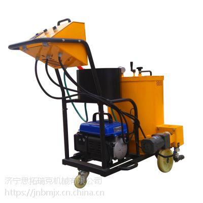 用心制造精品 小型沥青路面灌缝机 手推型灌缝机实力厂家出品