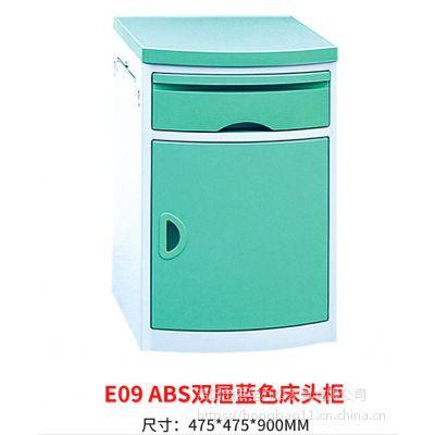 厂家销售简单伸缩床头柜|医院陪护床头柜|哪里卖简单联网陪护椅