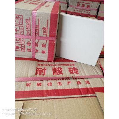 山东耐酸砖,众光耐酸瓷砖150x150规格