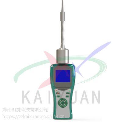 凯旋KXL-110H2泵吸式手持式氢气检测仪(电化学扩散式)