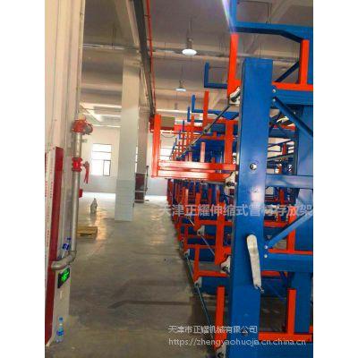 广东重型放钢材用的货架 伸缩悬臂货架设计使用要求 钢管 棒材存放架