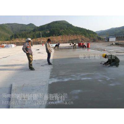 灵武市永宁县刚打的水泥路面冻起壳了有办法修吗?具体的处理办法?