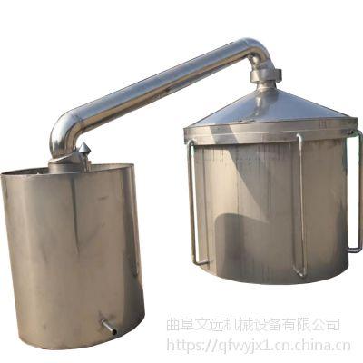 定制各种型号酿酒设备 直销白酒储存罐