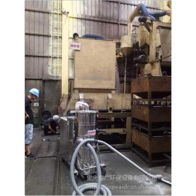 璧山380V吸尘器 吸铁渣金属类用大功率4000W吸尘器