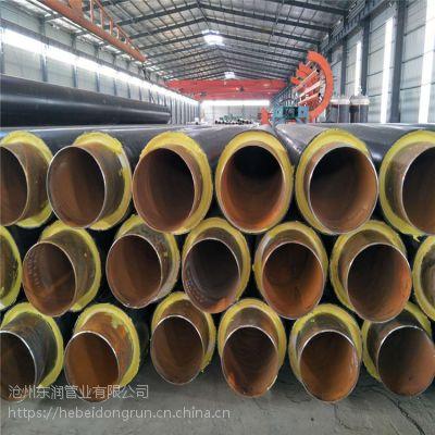 沧州东润取暖管网设施用聚氨酯发泡保温钢管 720*12碳钢螺旋管