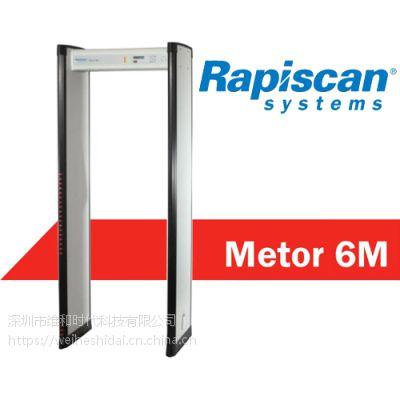 美国Rapiscan金属探测门 Metor6m安检门