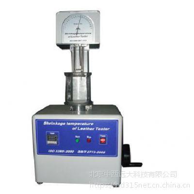 中西 皮革收缩温度测试仪 型号:ZN69-TSB046库号:M352958
