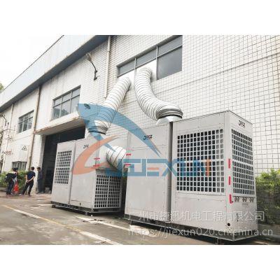 (青岛)啤酒节户外临时活动空调,临时电力设备捷讯机电出租